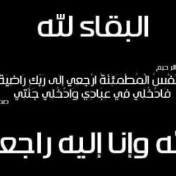 لاجيت ابو ناصر عسى عمره يدوم جعل المراخم كلهم فدوتله