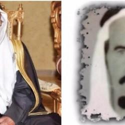 رسالة من محبكم ناصر الحقيط في وفاة نواف بن مشعل الفاهد