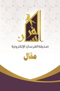 نجوم لمعت في سماء المملكة مقال بقلم الكاتبة حنايا الفجر