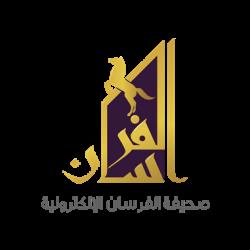 الف مبروك التخرج لـ فيصل بن شبيب العيا