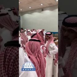 فرينسي حفل زواج ناصر بن فريح المعيوف بالخفجي