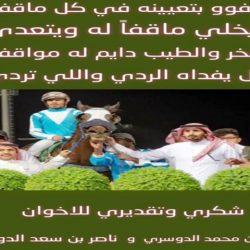 بن مدلاج يفوز بالمركز السادس من ضمن 2500 مشارك في #مسابقة_الفاروق للرماية في #موسم_الرياض