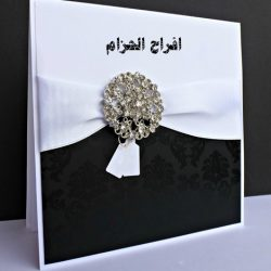 مطلق بن مفرج الحذيان يحتفل بزواج نجله ( مبارك ) بالنعيرية
