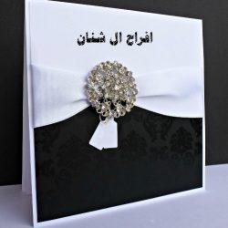فراج بن معيان ال شرفان يحتفل بتخرج ابن اخيه ( فهد بن مفرج ال شرفان )