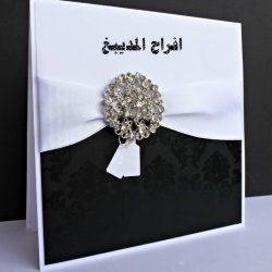 عبيد بن ابراهيم المخلص الزعبي يحتفل بزواج نجله ( محمد )