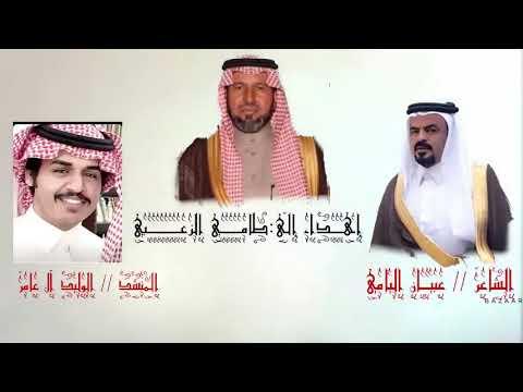 إهداء إلى طامي الزعبي كلمات الشاعر عبيان اليامي أداء المنشد الوليد آل عامر