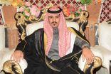 تغطية حفل زواج متعب بن محمد الحذيان