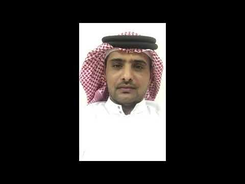 سبحان من خلاك في فكري تجول – ناصر متعب الزعبي