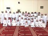 تكريم طلاب حلقة تحفيظ القران الكريم التابعة لمركز المليحة